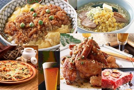 サムネイル ダイエット中に、みんながガマンしている食べ物とは?