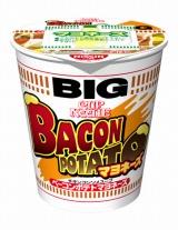インターネットの声から生まれた、日清食品の『カップヌードル ベーコンポテトマヨネーズ ビッグ』