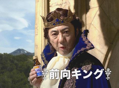 """『エスカップ』(エスエス製薬)新CMで""""前向キング""""に扮する市村正親"""
