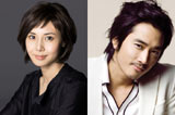 日韓米の一大プロジェクト『ゴースト』アジア版で主演する松嶋菜々子と韓国俳優ソン・スンホン