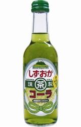 緑茶を使用した緑色のコーラ『静岡コーラ』