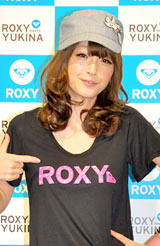 総額1億円に及ぶ限定Tシャツを着用して登場した木下優樹菜