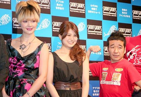 『ショートショート フィルムフェスティバル&アジア2010』の特別製作作品記者発表会に出席した(左から)土屋アンナ、佐津川愛美、猫ひろし (C)ORICON DD inc.