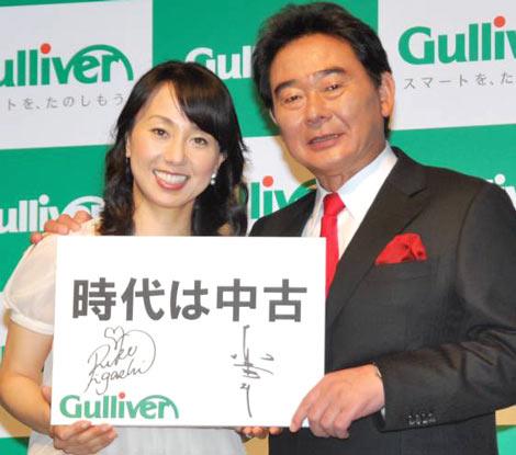 サムネイル ガリバーの新CM発表会に出席した(左から)東尾理子、東尾修氏親子 (C)ORICON DD inc.