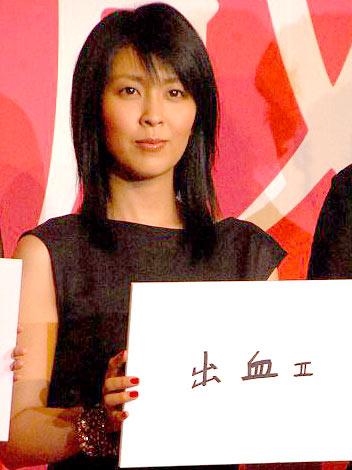 映画『告白』の完成記者会見に出席した松たか子 (C)ORICON DD inc.