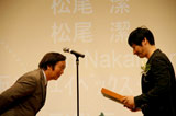 『2010年JASRAC賞』銀賞を受賞した「Ti  Amo」作詞・作曲の松尾潔氏