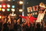 初ライブを行ったRIZE with 隼人 (C)ORICON DD inc.