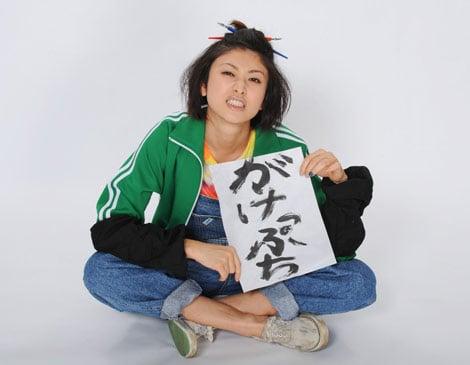 山田優が『崖っぷちのエリー〜この世でいちばん大事な「カネ」の話』で連続ドラマ初主演