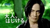 """""""大人の弾けるロック""""を表現する氷室京介/『アサヒ グリーンコーラ』新CM"""