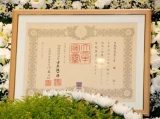 """""""一筋の道""""というテーマで飾られた吉岡治さんの祭壇には、紫綬褒章の賞状も飾られた 【24日=東京・築地本願寺】 (C)ORICON DD inc."""