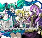 初音ミクの楽曲を収録したコンピレーションアルバム『EXIT TUNES PRESENTS Vocalogenesis feat. 初音ミク』