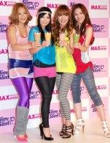 『MAXercise〜マクササイズ』プログラム発表会に出席したMAXの(左より)リナ、ミーナ、レイナ、ナナ (C)ORICON DD inc.