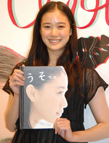 展覧会『うそっ。』開催&ポップアップBook完成記念イベントに出席した蒼井優 (C)ORICON DD inc.