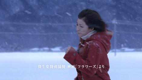 広末涼子が雪原を走る『TSUBAKI』(資生堂)新CM