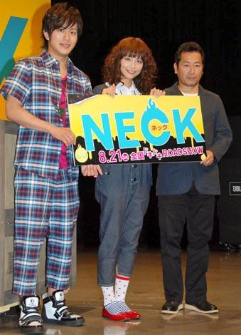映画『NECK』の完成披露舞台あいさつに登壇した(左から)溝端淳平、相武紗季、白川士監督 (C)ORICON DD inc.