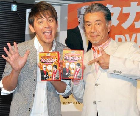 テキトーユニット・タカダオカダを結成し、新作DVD発売記者発表会を行った(左から)ますだおかだ・岡田圭右と高田純次 (C)ORICON DD inc.
