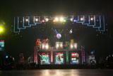 2009年10月14日に行った横浜アリーナでの公演