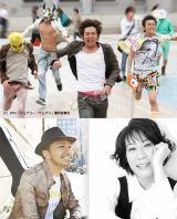 映画『シュアリー・サムデイ』場面写真(上段)と、映画音楽を担当した菅野よう子(下段右)、主題歌を提供したトータス松本(下段左) C)2010「シュアリー・サムデイ」製作委員会