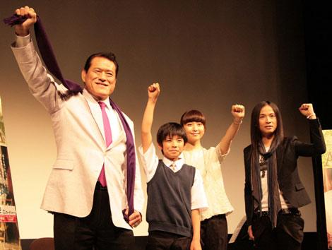 映画『ACACIA』の試写会舞台あいさつに登壇した(左から)アントニオ猪木、林凌雅、主題歌を歌う持田香織、辻仁成監督