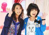 関西テレビ『友近・馬場園のレギンスマーメイド』で恋愛トークを展開した友近(左)とアジアン・馬場園梓