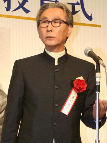 『第29回藤本賞』を受賞した木村大作氏 (C)ORICON DD inc.