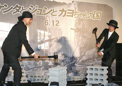 映画『ケンタとジュンとカヨちゃんの国』完成披露舞台あいさつでは、ブロックをハンマーで叩き割る異色のヒット祈願! (C)ORICON DD inc.