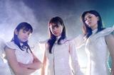 映画『戦闘少女 血の鉄仮面伝説』に出演している(左から)森田涼花、杉本有美、高山侑子 (c)2010 東映ビデオ