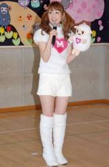 『ひつじの日』記念ダンスコンテスト表彰式に出席した小倉優子 (C)ORICON DD inc.