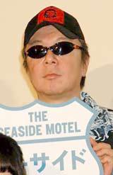 映画『シーサイドモーテル』の初日舞台あいさつを行った古田新太