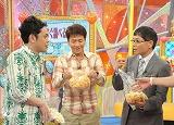 テレビ朝日系バラエティ番組『シルシルミシル』の収録の模様