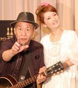 映画『クレイジー・ハート』公開記念イベントに出席した泉谷しげる(左)、千秋