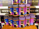 """""""次世代コーヒー""""製法を用い、9月1日から世界に先駆けて発売される『新 ネスカフェ 香味焙煎』 (C)ORICON DD inc."""