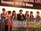 『AKB48 SKE48 LIVE in ASIA』開催会見の模様 Copyright2008 AKS All rights reseved.(C)SKE48 (写真提供:株式会社AKS・株式会社ピタゴラス・プロモーションSKE48運営事務局)