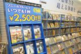 タワーレコード新宿店ではBD商品棚がこの半年あまりで3倍に増えたという (C)ORICON DD inc.