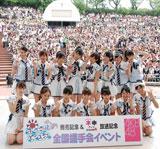 大島優子が選挙後初センターに (C)ORICON DD inc.