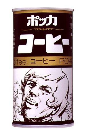 『ポッカコーヒー』の2代目缶(1973年〜)