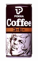 『ポッカコーヒー』の3代目缶(1978年〜)