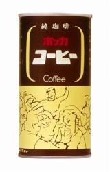 1972年に登場した『ポッカコーヒー』初代缶