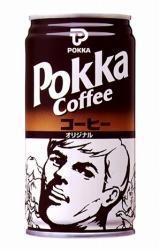 『ポッカコーヒー』の8代目缶(1999年〜)