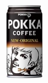 『ポッカコーヒー』の10代目缶(2004年〜)
