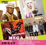 Ne-Yo、レディー・ガガ、ブラック・アイド・ピーズ、マルーン5のヒット曲を各1曲収録した『コンパクト・ベスト〜メガ・ヒッツ』
