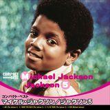 マイケル・ジャクソンのヒット曲4曲を収録した『コンパクト・ベスト〜マイケル・ジャクソン』
