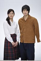 水木夫妻を演じる松下奈緒と向井理