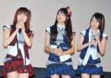 映画『告白」』大ヒット御礼舞台あいさつに登壇したAKB48の(左から)大島優子、北原里英、指原莉乃 (C)ORICON DD inc.