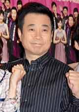 舞台『熱海五郎一座 男と女と浮ついた遺伝子』の公開舞台稽古を行った三宅裕司