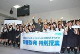 女子校の生徒らに囲まれてノリノリの舘ひろし (C)ORICON DD inc.