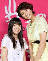 『僕らの音楽』で対談する榮倉奈々(右)とmiwa