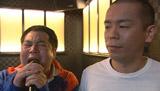 ゴールデンに進出する『コレってアリですか?』に出演するタカアンドトシ (C)日本テレビ