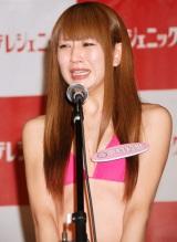 『日テレジェニック2010』に選ばれ、涙ながらに意気込みを語った中村知世 (C)ORICON DD inc.
