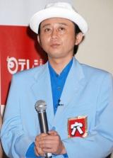 『日テレジェニック2010』発表会見で司会を務めた有吉弘行 (C)ORICON DD inc.
